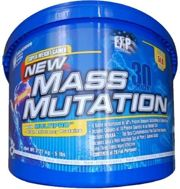 Megabol New Mass Mutation 2270g Vanilla